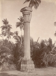 Garuda Pillar at Jajpur, Cuttack District